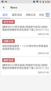 中國科技大學行動資訊網 for PC-Windows 7,8,10 and Mac apk screenshot 3