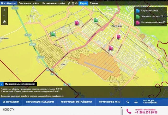Картографический сервис, мониторинг объектов