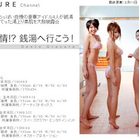 [BOMB.tv] 2010.03 Sento Gravure 大衆欲情!銭湯へ行こう! b4.jpg
