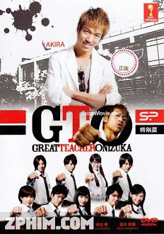Thầy Giáo Vĩ Đại 2 - GTO: Great Teacher Onizuka Season 2 (2014) Poster
