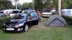 U kampu