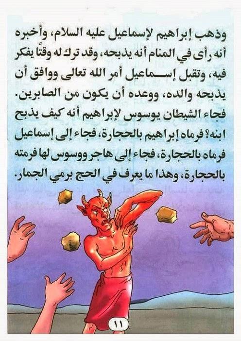 www.ward2u.com-ola-aleslam-11.jpg
