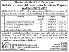 Kolkata Municipal Corporation Walk in interview 2016 www.indgovtjobs.in