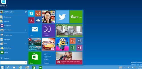 Windows-10-5.jpg