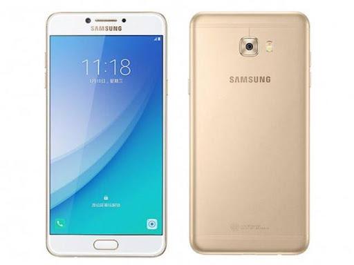 Samsung Galaxy C7 Pro Price