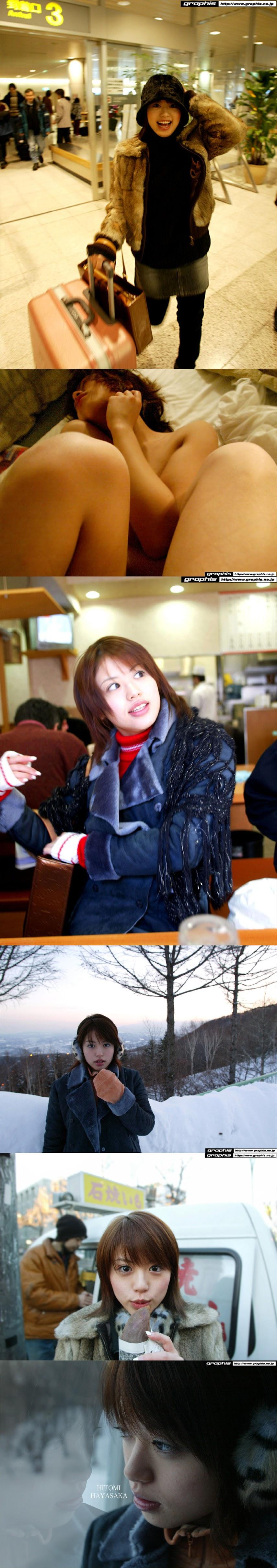 Graphis  Gals No.030 Hitomi Hayasaka 早坂ひとみ