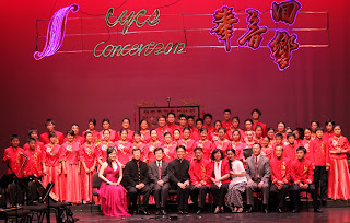 2012-05-20 Colorful Melody Concert