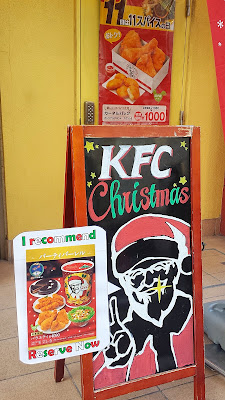 Kentucky Fried Chicken heavily markets its fried chicken as a Christmas meal - so much that you can pre-order family meals, and there are lines for Christmas!