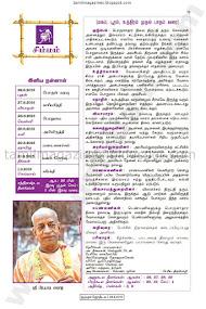 Kumudam Jothidam Raasi Palan - 26/8/2015 to 1/9/2015