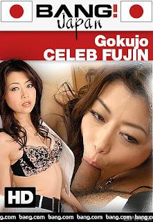 Gokujo Celeb Fujin