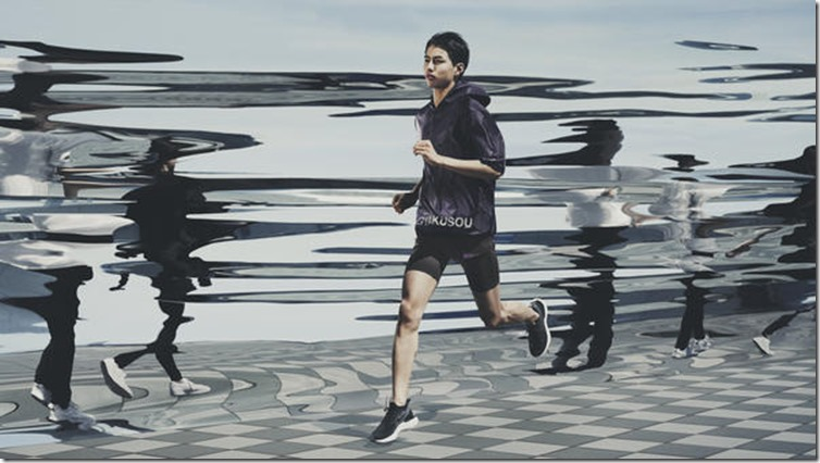 NikeLab x GYAKUSOU Collection (53)