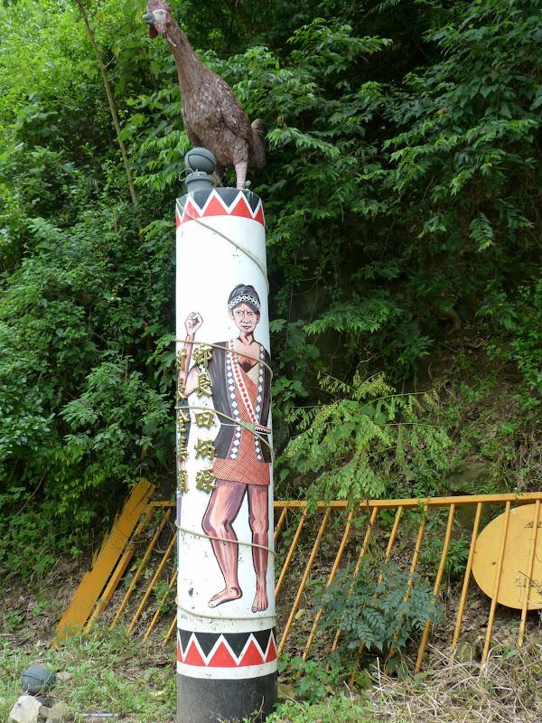 Puli  en passant , entre autres, par les villages de l ethnie Bunum de Loloko et Dili. J 10 - P1160962.JPG