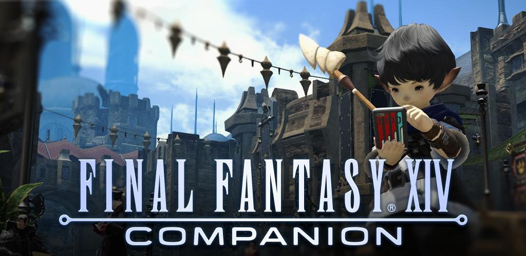 Unduh Pendamping Xiv Fantasy Final Apk Versi Terbaru Aplikasi Untuk