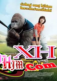 Mr. Go 3D