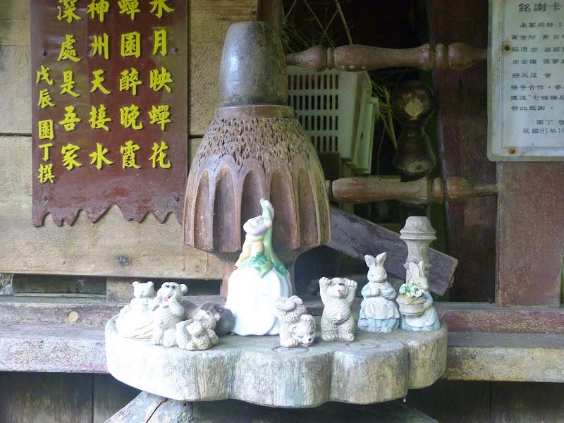 Taipei. Si Shou Shan, et la découverte des maisonnettes du professeur Y I   易教授 - P1340744.JPG