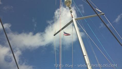 Y2K sfoggia Stars & Stripes - St. John - USVI