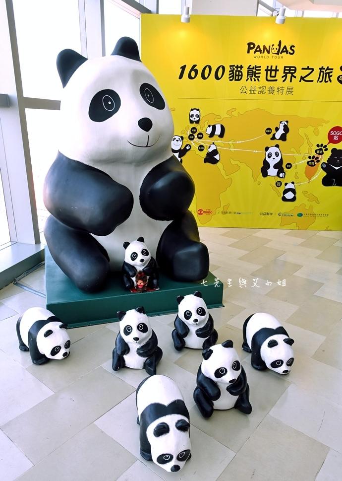 19 1600熊貓世界之旅-SOGO復興館日式庭園