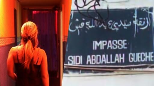 اغلاق ماخور عبد الله ڨش نهائيا.. و بائعات الهوى يطلقن صيحة فزع..(فيديو)