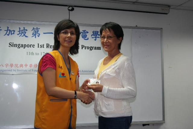 RDX - 1st RDX Program - Graduation - RDX-G050.JPG