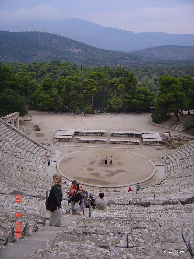 Stopama sv. Pavla po Grčkoj 2005 - DSC05570.JPG