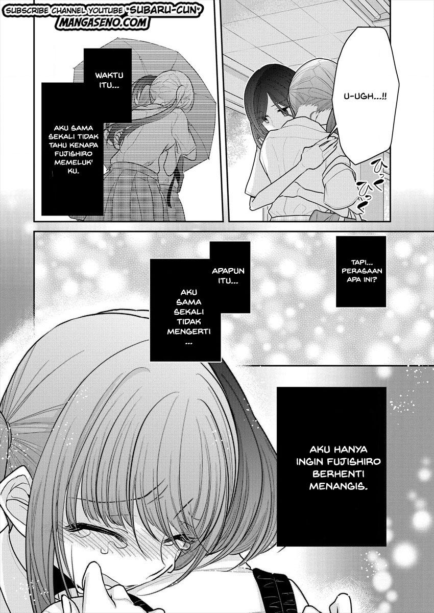 Useless Princesses Chapter 13