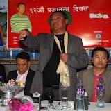 हंगकंगमा ६२ औं प्रजातन्त्र दिवस सम्पन्न