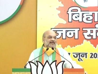 शाह ने कहा- आपातकाल में लोकतंत्र का गला घोंटने की कोशिश की गई; इंदिरा नहीं रहीं, पर गरीबी वहीं है, मोदी जो बोलते हैं वो करते हैं
