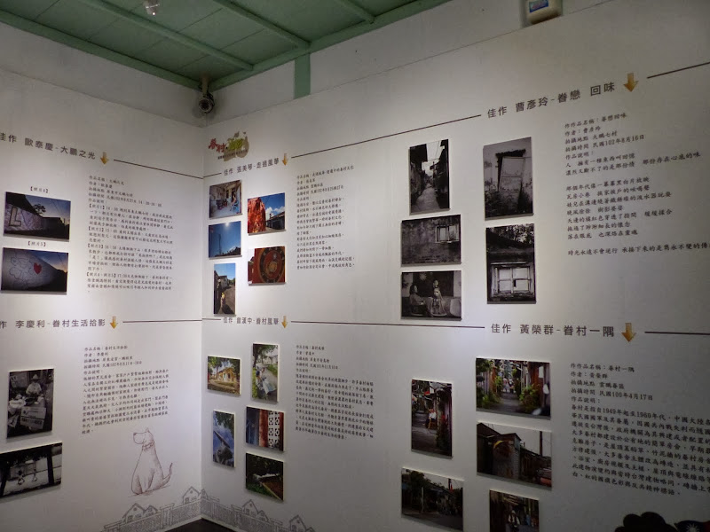 Fang Liao Artist village F 3 ( Pingtung county) et Village cultural a Pingtung city - P1030700.JPG
