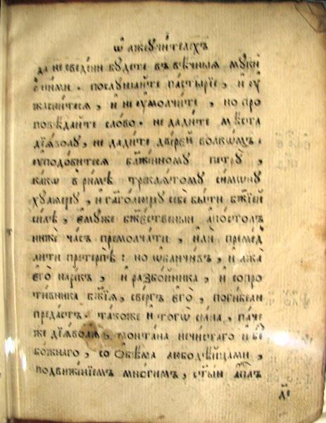 xxx imagen 27