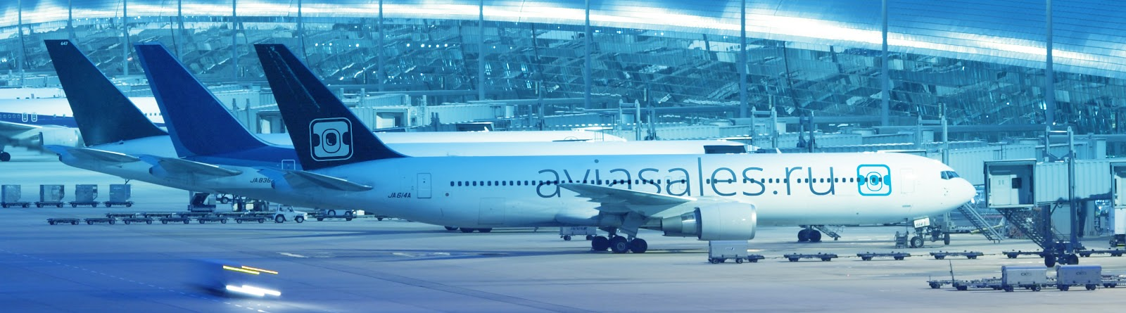 aviasales.ru : searches travel and airline sites to help you find cheap flights at best prices