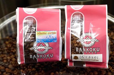 おすすめコーヒー:トラジャ&浅煎りモカ マタリ