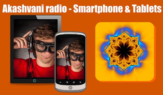 Akashvani Radio - náhled