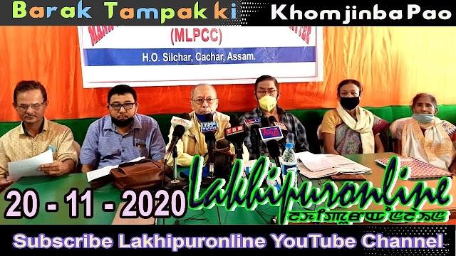 Assam da houjik oiriba Manipuri Lon gi matangda MLPCC gi Pao gi Meefam