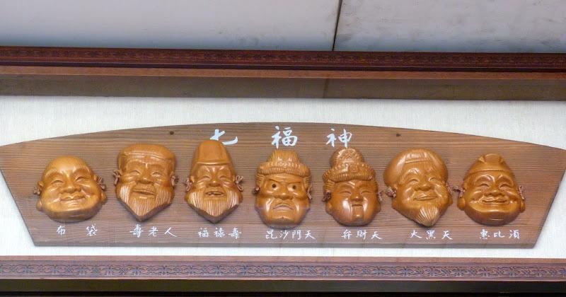 Taipei Dadaocheng. Lin Liu - P1230562.JPG