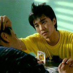 Хештег stephen_chow на ChinTai AsiaMania Форум %2525D0%2525B0%2525D0%2525BF%2525D0%2525B0%2525D0%2525BF%2525D1%252580%252520%2525283%252529