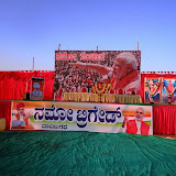 NaMo Sanchara - Dawanagere