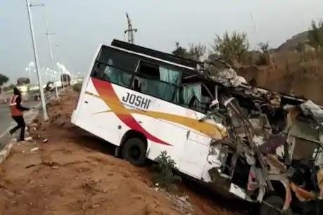 बस और ट्रक में जोरदार भिड़ंत, दोनों पुलिया से नीचे गिरे, बिहार के 20 मजदूर घायल
