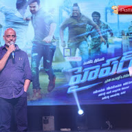 Hyper Trailer launch