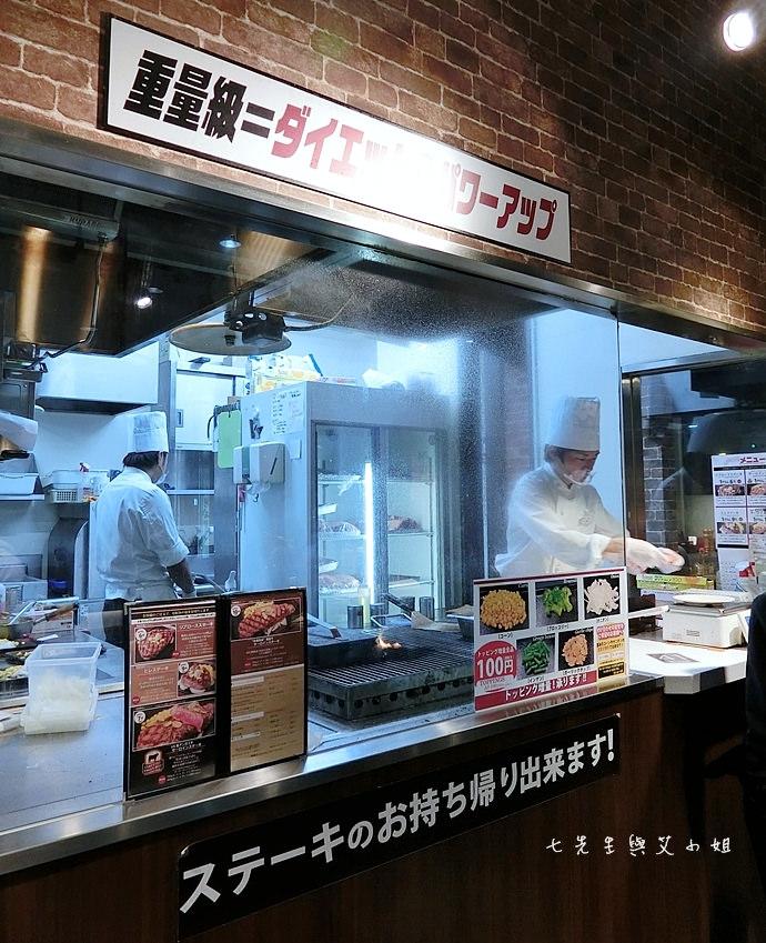 7 IKINARI steak いきなり ステーキ 立食牛排 海濱幕張