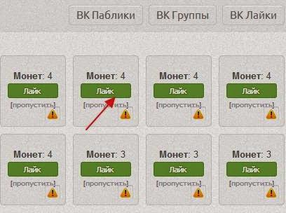 smofast ВКонтакте
