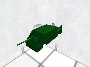 駆逐戦車?