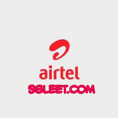 GET FREE 1GB OR MORE WITH YOUR AIRTEL SIM NOW