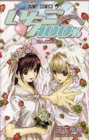 Viñetas que me han echo llorar Ichigo 100% Crying Grumpies