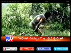 Killing Veerappan - Ram Gopal Varma's New Kannada Movie - Star Cast Shiva Rajkumar