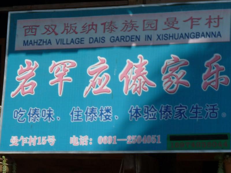 Chine.Yunnan.Damenlong -Galanba-descente Mekong - Picture%2B1611.jpg