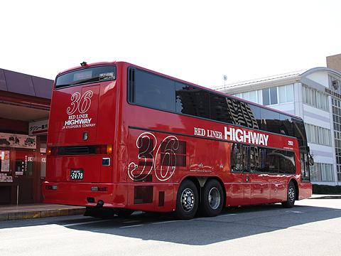 JR九州バス「福岡山口ライナー」 744-2952 リア JR山口駅にて