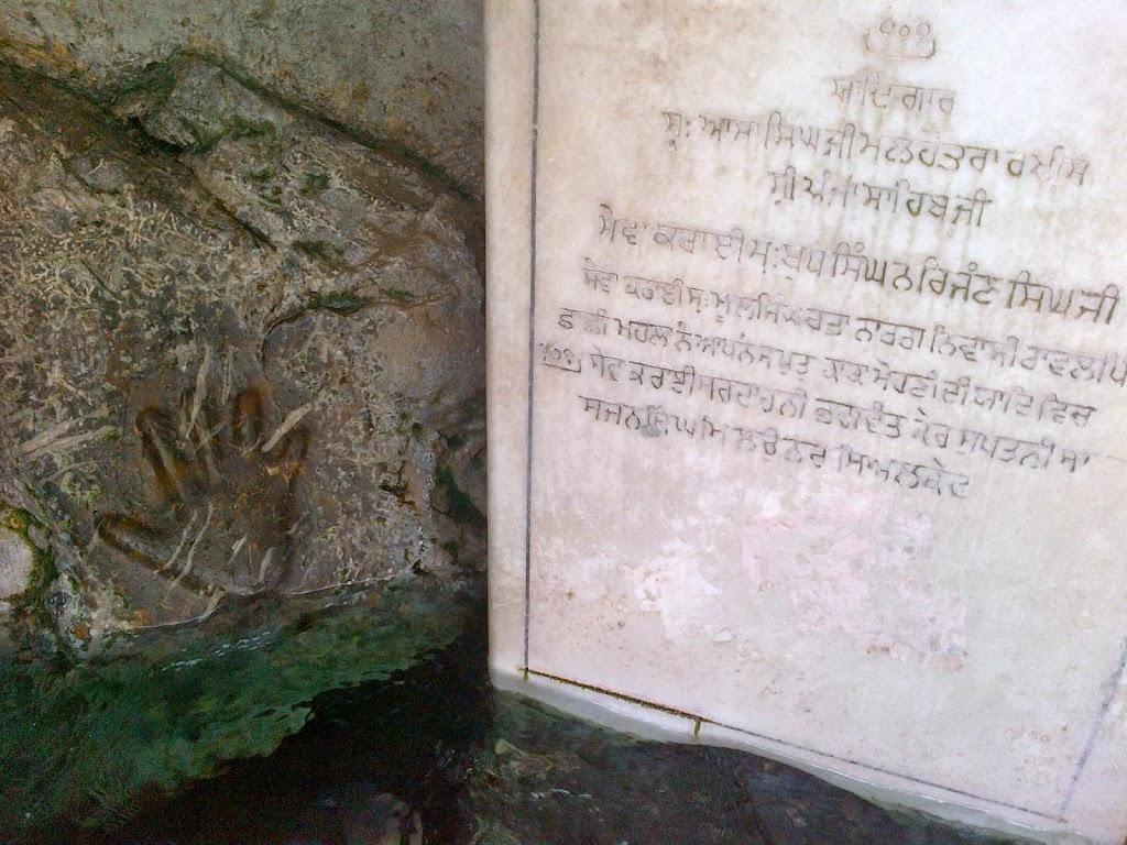 Inscription beside Handprint_1