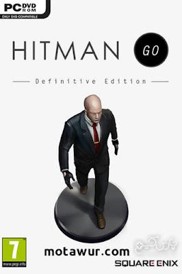 Hitman go - أفضل ألعاب الاندرويد 2022