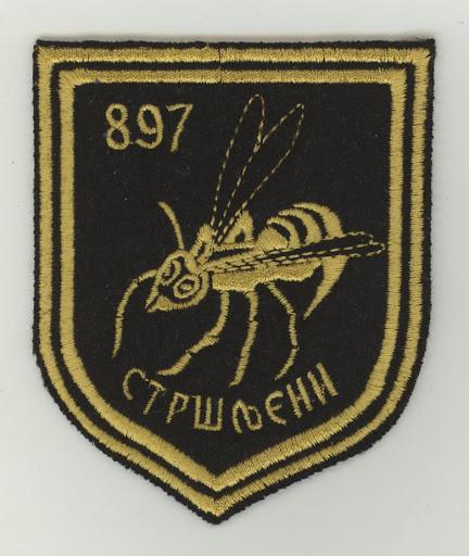 SerbianAF 897 MHE.JPG