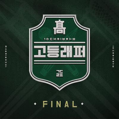 Download Lirik Lagu Mark (NCT) – Drop (두고가 ) (Feat. Seulgi) [School Rapper Final]